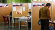 آغاز ثبتنام پذیرفتهشدگان کنکور ۱۴۰۰ در دانشگاهها
