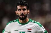 بشار رسن به دو بازی حساس تیم ملی عراق نمیرسد