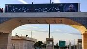 ۲۳ هزار زائر اربعین از مرز مهران وارد کشور شدند