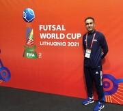 داورایرانی هم در جام جهانی فوتسال حضور دارد