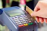 کارتهای اعتباری قدرت خرید دهکهای پایین را افزایش نداد