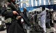 تجارت اسلحه در افغانستان ممنوع شد