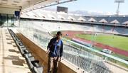 شرط ورود به ورزشگاه برای دیدن بازی ایران و کره