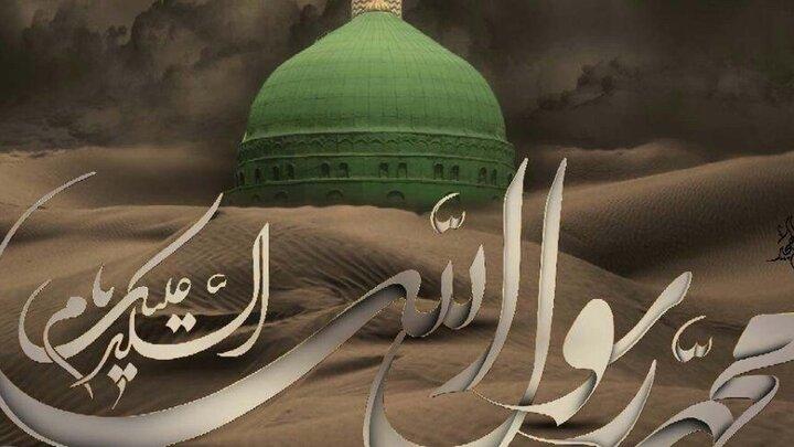 نام ها و عناوین و وقایع زمان حیات حضرت محمد (ص)