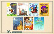 استقبال کانون پرورش فکری کودکان و نوجوانان از هفته ملی کودک