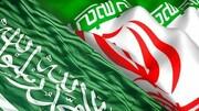 تفاهم جدید ایران و عربستان/ از جاده مشهد به مکه تا بازگشایی سفارتها