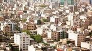 قیمت آپارتمان در تهران امروز ۱۶ مهر ۱۴۰۰