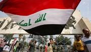 مرحله نخست انتخابات پارلمانی عراق پایان یافت