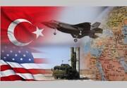 فشارهای آمریکا بر ترکیه افزایش یافت