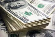 نرخ ارز در بازار بین بانکی امروز ۱۸ مهر ۱۴۰۰