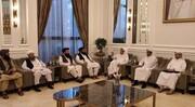 طالبان از دیدار با وزیر خارجه قطر خبر داد