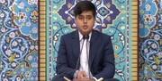 چهاردهمین دوره مسابقات قرآنی مدهامتان در مشهد برگزار میشود