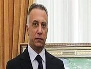 معاون ابوبکر البغدادی دستگیر شد