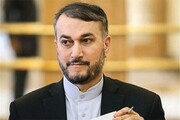 پیام تبریک امیرعبداللهیان به وزیرامور خارجه عراق