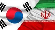 آخرین تقابل ایران با کره به میزبانی ایران