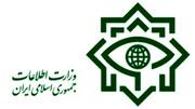اطلاعیه منتسب به وزارت اطلاعات در خصوص اتباع افغانستانی صحت ندارد