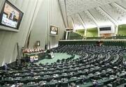 مجلس تراز قبولی ایثارگران، شهدا و جانبازان را در آزمون وکالت و سردفتری تعیین کرد