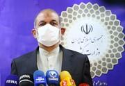 تهران هویت و الگوی ایران است