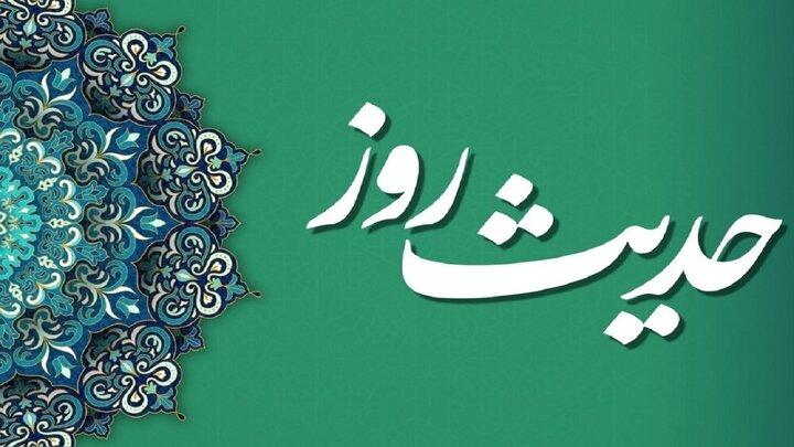قهر کردن از نگاه حضرت محمد (ص)