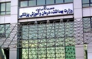 تلاش مضاعف وزارت بهداشت در اقناع افکار عمومی
