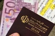 مجوز لغو روادید ایران و عراق برای سفرهای هوایی صادر شد