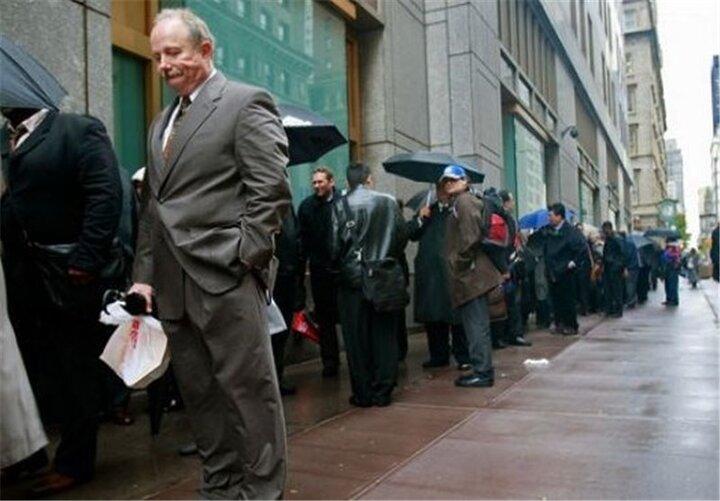 ۴.۵ میلیون آمریکایی طی ماه اوت شغل خود را رها کردند