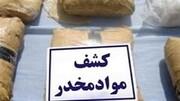 انهدام ۴۱ باند قاچاق مواد مخدر در مازندران