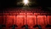 سه فیلم مهم در سینماهای کشور اکران میشود