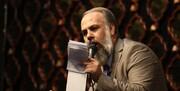 انتشار نماهنگ «منجی» به مناسبت آغاز امامت امام زمان(عج)