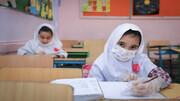 جزئیات بازگشایی مدارس از شنبه آینده