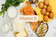 ارتباط میان ویتامین «دی» و واکسن کرونا چیست ؟