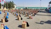 توزیع ۳۰۰۰ بسته معیشتی و لوازم التحریر در شهرستان رباط کریم