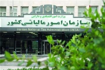 مصوبه تعیین رئیس کل سازمان امور مالیاتی کشور ابلاغ شد