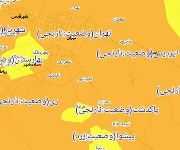 رنگبندی جدید شهرستانهای استان تهران/ پیشوا و قرچک در وضعیت زرد و ورامین همچنان نارنجی