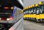 توقف طرح بهبود حمل و نقل تهران در ایستگاه شورا