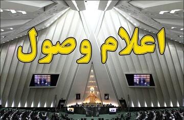 اعلام وصول طرح جهش تولید و حمایت از کالاهای ایرانی