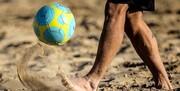 دعوت از ۱۴ بازیکن به اردوی تیم ملی فوتبال ساحلی