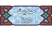 چگونگی تحقق وحدت امت اسلامی از بیان پیامبر(ص)