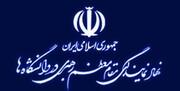 حجتالاسلام حسینی مسئول نهادرهبری در دانشگاه شاهد شد
