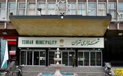 دولت یکی از بدهکاران بدقول به شهرداری تهران است