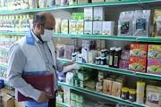 کشف داروی تقلبی و مواد مخدر در عطاریهای باقرشهر