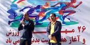 برگزاری ۱۵۰ ویژهبرنامه هفته تربیتبدنی در اسلامشهر/ کلنگ احداث خانه جوان زمین زده میشود