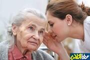 دلایل مبتلا به «پیر گوشی»