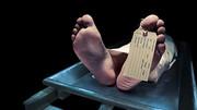 پشت پرده کشف جسد بدون دست و پای یک مرد!