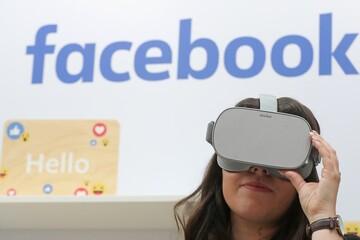 فیسبوک «جهان مجازی» ایجاد میکند