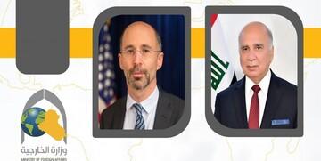 دیدار وزیر خارجه عراق با فرستاده آمریکا با محوریت ایران