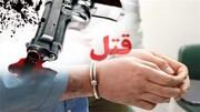 قاتل مسلح در ارومیه به دام افتاد