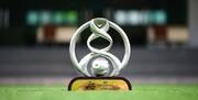 پاداش نجومی برای برنده فینال غرب آسیا