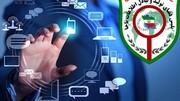 دستگیری سرشاخه سایت قمار در اردبیل