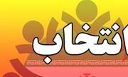 ۲۵ شهر استان تهران شهردار ندارد